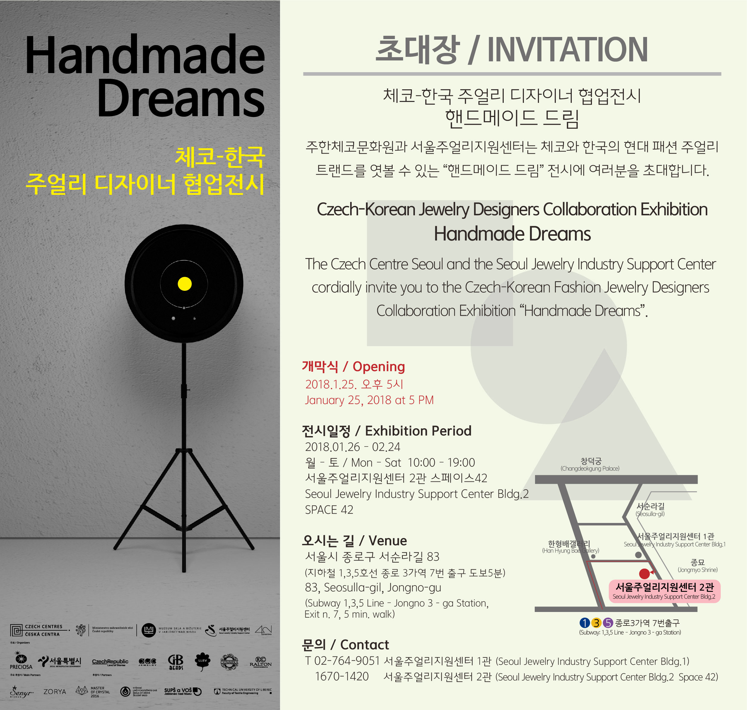 Czech-Korean Jewelry Designers Collaboration Exhibition Handmade Dreams